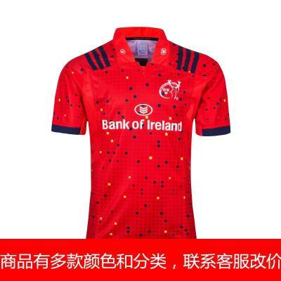 2018-20 爱尔兰明斯特城主客场橄榄球服球衣Munster rugby jersey