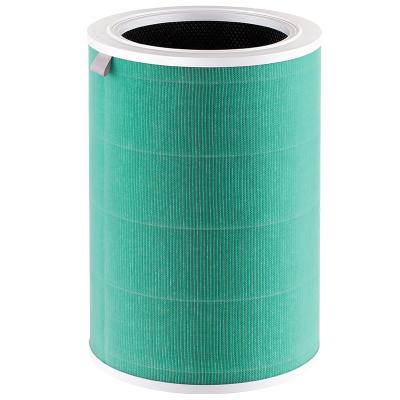 小米(MI)米家空氣凈化器濾芯S1 除甲醛增強版 凈化霧霾 適用米家空氣凈化器1代2代2S空凈3和pro通用 原裝濾芯