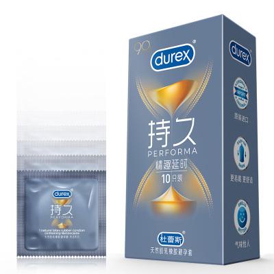 杜蕾斯(Durex)避孕套 持久裝 情趣延時 10只裝 凸點螺紋 標準款 安全套套 男用成人情趣計生用品byt