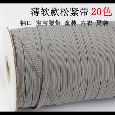 松紧带细宽橡皮绳弹力绳松紧辅料家用松紧绳弹力带橡筋带皮筋弹力 1.5厘米白色9米(中款