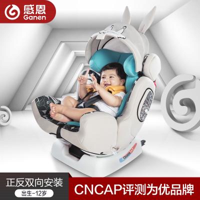 感恩LooneyTunes儿童安全座椅0-12岁 isofix汽车用婴儿宝宝安全椅