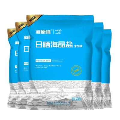 海灣不含抗結劑海鹽無碘食用鹽甲狀腺家用不加碘食鹽無典鹽巴正品500g*5袋裝