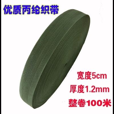 法耐(FANAI)軍綠加寬貨車貨物捆綁帶馬扎帶貨物拉緊器帶子捆綁繩綁帶織帶 寬5cm厚1.2mm長度50米一卷