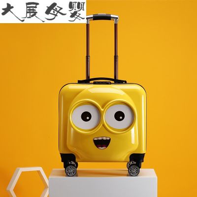 儿童行李箱万向轮密码拉杆箱20寸可登机箱男女儿童学生箱可爱可骑