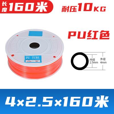 氣管PU軟管空壓機皮管PU8*5氣泵軟管12*8/8*5/10*6.5/6*4彈簧管 4X2.5(紅色200米)