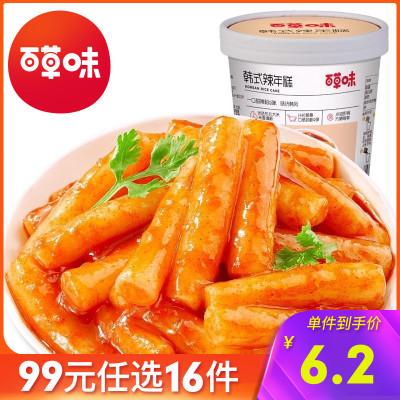 百草味 糕点 韩式辣年糕160g 甜辣风味特色零食糕点特产美食小吃任选