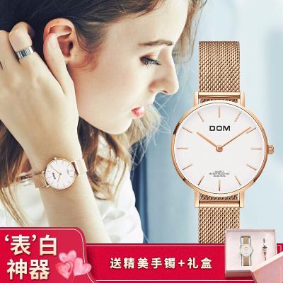 多姆(DOM)正品女士手表女轻薄镶砖潮流时尚简约ins风新款米兰英伦风格时尚防水网带女士手表