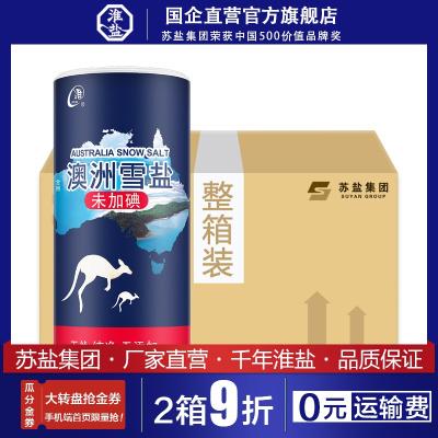 淮鹽澳洲雪鹽食用鹽468gx20罐整箱裝 無碘鹽未加碘不含碘鹽家用鹽不含抗結劑