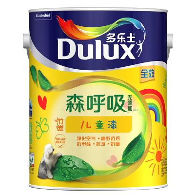 多樂士(Dulux)竹炭森呼吸無添加兒童乳膠漆內墻面漆 油漆涂料A8106 5L