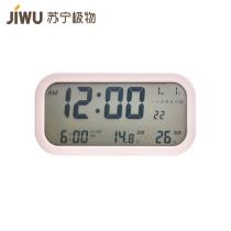 苏宁极物日式LCD多功能电子钟(大屏款)CLC004 淡粉色