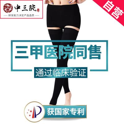 中三院防静脉曲张袜医用男女型弹力袜中老年孕妇妊娠期美腿袜医用二级理疗型(长筒露趾)肤色M码 参考体重90-110斤