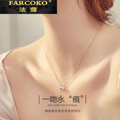 法蔻珠寶輕奢品牌項鏈女純銀鎖骨鏈鑲鋯石簡約配飾品女士吊墜情人節生日禮物