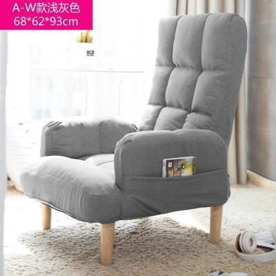 懶人沙發榻榻米坐椅單人折疊椅靠背椅飄窗椅沙發椅邁菲詩