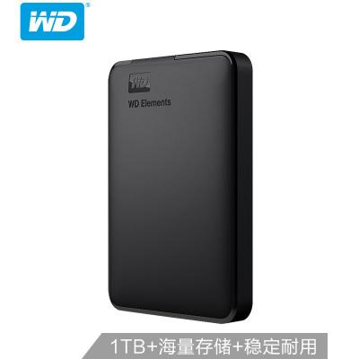 西部數據(WD)1TB USB3.0移動硬盤Elements 新元素系列2.5英寸(穩定耐用)WDBUZG0010BBK