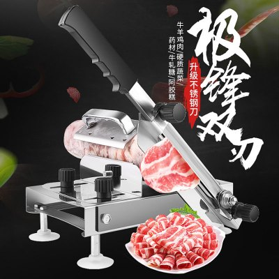 羊肉切片機切羊肉卷機家用切凍肉肥牛肉商用手動刨肉機切肉機