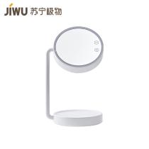 苏宁极物智能LED旋转灯光化妆镜 U30 白色 白色