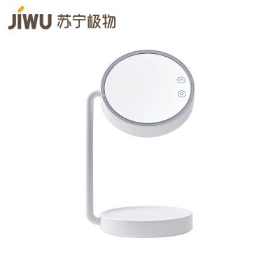 蘇寧極物 LED旋轉燈光化妝鏡 創意臺燈網紅美妝鏡子帶燈智能桌面補光鏡子