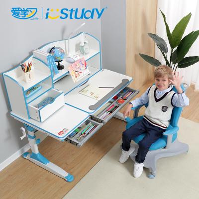 爱学习/istudy儿童书桌学习桌简约小学生写字桌椅套装家用升降课桌椅R120