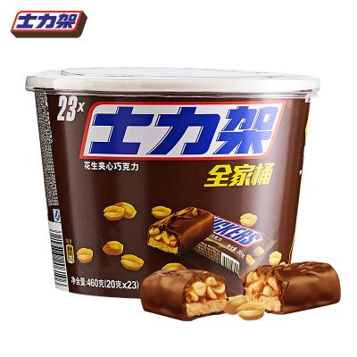 士力架花生牛奶夾心巧克力460g 桶裝分享裝全家桶零食糖果