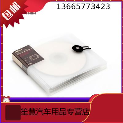 蘇寧頂呱呱 簡約12片裝車載CD冊通用DVD收納盒光盤包VCD藍光碟包SD210