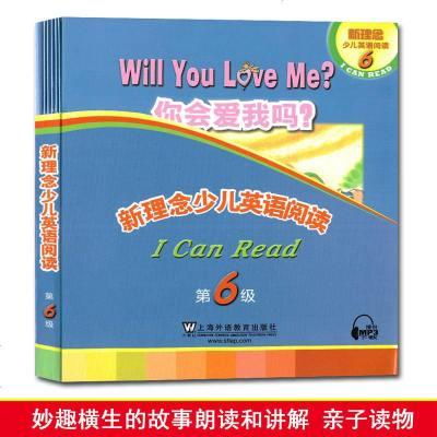 新理念少兒英語閱讀6 第六級 含聽力音頻 上海外語教育出版社 幼兒英語啟蒙 兒童英語閱讀書籍 英語親子閱讀 培養英語