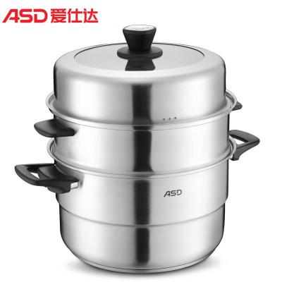 ASD  3 давхар жигнүүртэй тогоо хэмжээ:34CM   QN1534