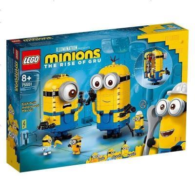 【萌化你的心】LEGO樂高 小黃人系列 玩變小黃人 75551男孩女孩拼插積木玩具