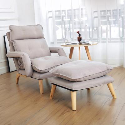 懶人沙發扶手臥室休閑老人哺乳喂奶椅含腳凳日式折疊躺椅布藝可拆洗