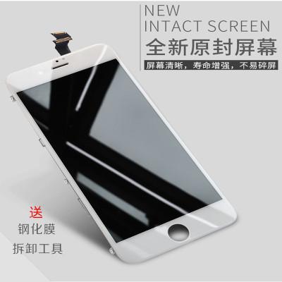 贝达通原装显示触摸屏适用于苹果5C/5s/6 液晶屏适用于 iphone5C显示屏适用于苹果6屏幕总成