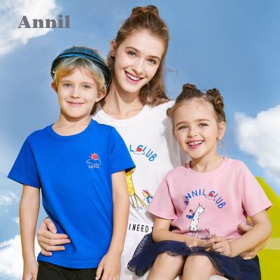 安奈兒童裝女童T恤短袖純棉全家裝新款洋氣親子裝夏男童T恤薄