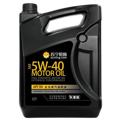 統一(Monarch) 蘇寧定制 SN全合成汽油機油潤滑油 5W-40 4L