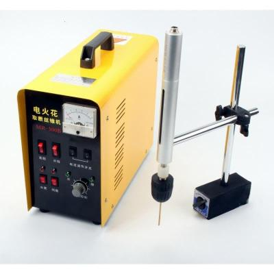电火花机 取断丝锥机 便携式取断螺丝机 穿孔机MR-500B