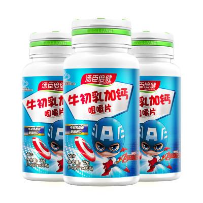 湯臣倍健 牛初乳加鈣咀嚼片 60片送30片*2瓶 旗艦店品質 增強免疫力