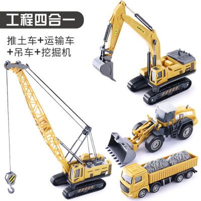 兒童工程車玩具套裝慣性挖土機挖掘機大吊車部分合金仿真模型男孩汽車 折疊吊車+挖掘機+鏟車+運輸車