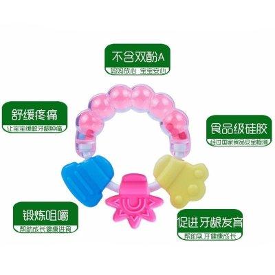 盟宝婴儿手摇铃牙胶 磨牙棒硅胶 磨牙棒牙胶 响铃牙胶 粉红色