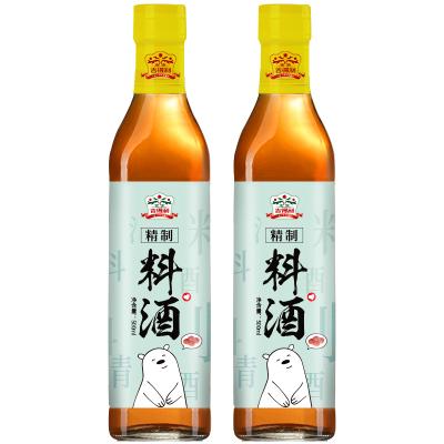 吉得利 精制料酒 廚房調料500ml*2瓶