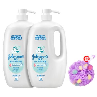 強生嬰兒牛奶沐浴露1L*2兒童寶寶洗澡液沐浴乳洗護滋潤家庭裝