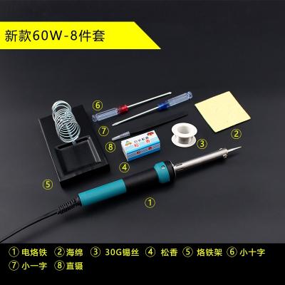 電烙鐵家用套裝焊臺電洛鐵電焊筆恒溫可調溫錫焊焊接電子維修工具 新款60W-8件套