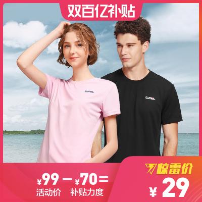 骆驼户外运动功能圆领T恤男女 2020春夏新款快干时尚纯色休闲上衣