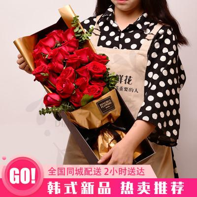 如愿鲜花 27朵红玫瑰礼盒 送爱人女友闺蜜朋友表白求婚祝福道歉生日礼物 全国花店同城送货上门【私人订制】27朵红玫瑰礼盒