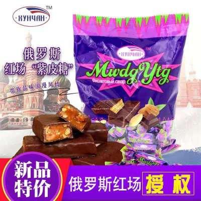 【 顺丰配送 俄罗斯红场牌】紫皮糖 俄罗斯风味糖果 圣诞年货糖果 夹心巧克力 国产糖果