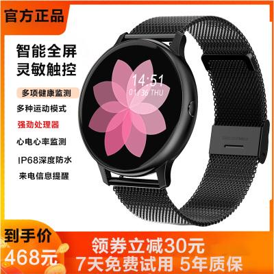 狄刺史新款全圓觸控情侶智能手環手表血壓血氧心電心率睡眠監測運動智能手表