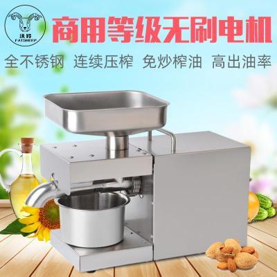榨油機家用商用不銹鋼電動小型家庭全自動冷熱榨油機