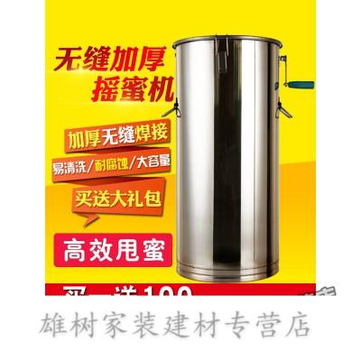 定做搖蜜機304全不銹鋼加厚養蜂工具中蜂全套小型家用蜂蜜打糖機 D