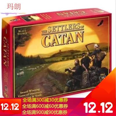 因樂思(YINLESI)英文版第五版Catans5人基礎版桌游5-6人擴展版棋盤游戲