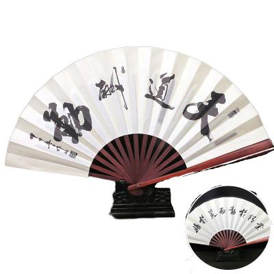 中國風男絹扇古風扇子折扇隨身日用扇便攜復古折疊扇-天道酬勤