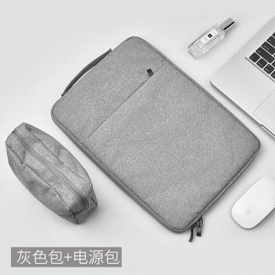 聯想IdeaPad14s 2020款筆記本電腦包小新Air14英寸 灰色手提拉鏈+電源袋 ThinkPadX13Yoga