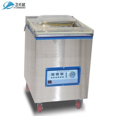 飛天鼠 DZ-500 工業泵 商用食品真空包裝機干濕兩用冷面大米磚打包裝袋抽真空封機