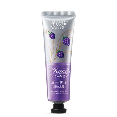美加净(MAXAM)滋养润手精华霜30g 滋润营养 各种肤质 护手霜