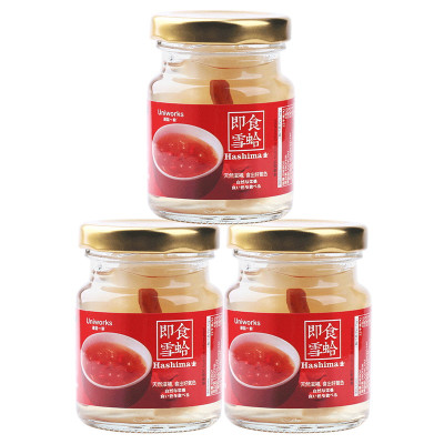 uniworks香港进口正品即食雪蛤75g*3瓶装225g滋补养颜美白嫩肤开盖即食免煮
